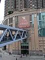 HK Sun Yuen Long Centre 元朗 footbridge Sunday 01 好彩海鮮酒家 Ho Choi restaurant sign.jpg