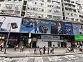 HK Tram view CWB 銅鑼灣 Causeway Bay 怡和街 Yee Wo Street 香港大廈 Hong Kong Mansion October 2019 SS2 02.jpg