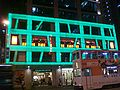 HK Wan Chai Hennessy Road W Square at night V6.JPG