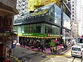HK Wan Chai Johnston Road Hang Seng Bank HQ grand Opening July 2016 DSC (1).jpg