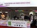 HK West Kln Waterfront Promenade Hong Kong Wine & Dine Festival Nov-2012 booth Gloucester Luk Kwok hotel Hong Kong.JPG