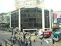 HSBC 官塘 2007 -4 IPO - panoramio.jpg