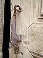 Haj Ali Bulagi House door knocker.jpg