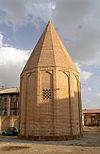Hamadan - Borj-e Qorban.jpg
