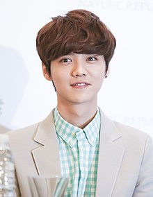 Han Lu at Nature Republic's press conference 03.jpg