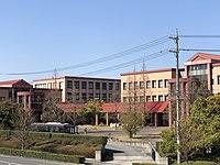大学 日本 キャンパス 福祉 東海