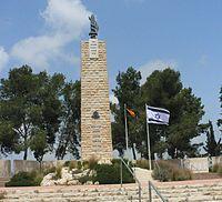 Handasa-monument01.jpg
