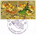 Happy Christmas Ukr stamps Angels 2007.jpg