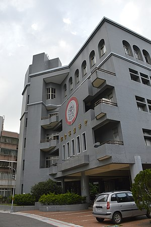 Scouts of China - Hall of the Scouts of China in Zhongshan District, Taipei is the headquarters of the Scouts of China