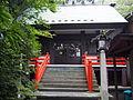 Higashiyamafuji Inari Jinja.JPG