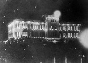 Hiroshima Peace Memorial - Image: Hiroshima Atomic Bomb Dome 1921