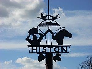Histon and Impington - Village sign of Histon