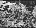 Hokusai Yuresen.jpg