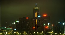 Hongkong-Viktiga näringar-Fil:Hong-Kong-om-natten