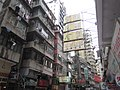 Hong Kong (2017) - 121.jpg