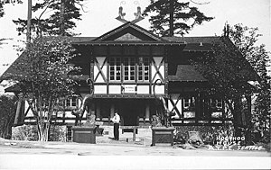 Concatenated Order of Hoo-Hoo - Hoo-Hoo House at the Alaska-Yukon-Pacific Exposition of 1909, designed for the Order by Ellsworth Storey, later served almost half a century as the University of Washington faculty club.