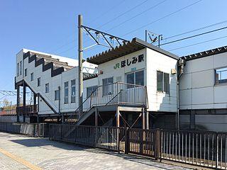 Hoshimi Station Railway station in Sapporo, Japan