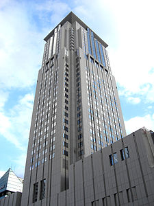 Hotel Hankyu International.JPG