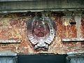 House № 1A in USSR 50th Anniversary street, Donetsk 3.jpg
