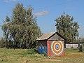 House hippies=) - panoramio.jpg
