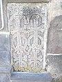 Hrazdan Holy Mother of God church Vanatur (49).jpg