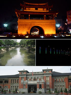 Clockwise from top: Hsinchu city gate, Entrance of Science-based Ind. Park, Hsinchu City Hall, and Hsinchu Moat