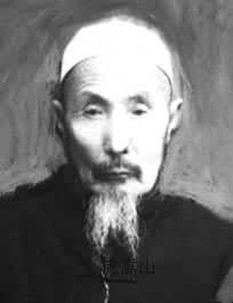 Hu Songshan - Image: Hu Songshan