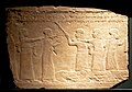 Humiliation of the Elamite King at the court of Ashurbanipal.jpg