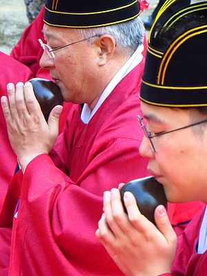 Hun (instrument) - Hun (ancient Korean wind instrument)
