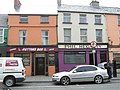 Hutton's Bar - Phil Hegarty, Buncrana - geograph.org.uk - 1392148.jpg