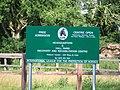 I.L.P.H. Entrance Sign - geograph.org.uk - 527279.jpg