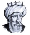 Ibn Sīnā, Sayr mulhimah min al-Sharq wa-al-Gharb.png