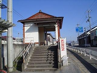 Ichinobe Station Railway station in Higashiōmi, Shiga Prefecture, Japan