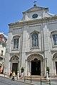 Igreja da Madalena (Portal principal).jpg