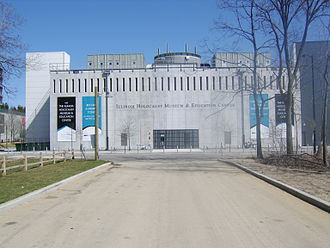 Illinois Holocaust Museum and Education Center - View of museum from the West