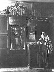 Inside Sirkes Shul Medzhibozh 1930