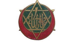 Insigne régimentaire du 4e Régiment de Tirailleurs Tunisiens 1er modéle