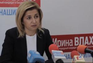 Irina Vlah - Image: Irina Vlah (2015 03 23)