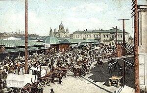 Kyakhta - Trading in Kyakhta