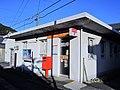 Irori Post office.jpg