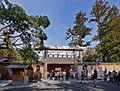 Ise grand shrine Geku , 伊勢神宮 外宮 - panoramio (15).jpg