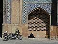 Isfahan 1220108 nevit.jpg