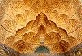 Isfahan masjed jameh - panoramio (2).jpg