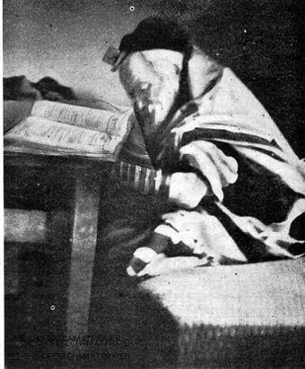 Jewish prayer - Wikiwand