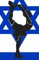 Israel figure skater pictogram.png