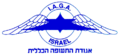 Israeli Association of General Aviation Logo.png