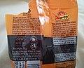 Israeli Snack Label.jpg