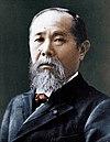 Itō Hirobumi.jpg