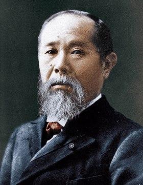 Ито Хиробуми