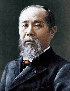 Japanese general election, 1902 - Image: Itō Hirobumi
